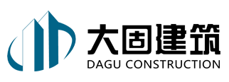 河南郑州小猎吧猎头公司合作伙伴:大固建筑