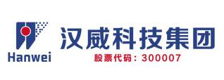 河南科技行业猎头公司小猎吧猎头公司合作伙伴:汉威科技集团