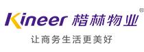 河南小猎吧猎头公司猎头业务合作伙伴:楷林物业