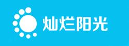 郑州小猎吧人力资源科技公司猎头业务合作伙伴:灿烂阳光